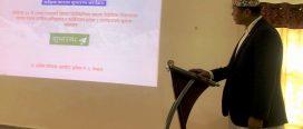 विदेशमा रहेका प्रदेश १ का नागरिकको तथ्यांक संकलन सुरू