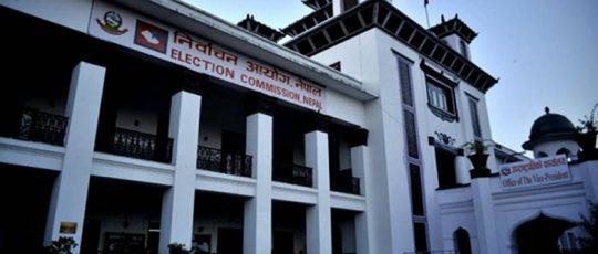नेकपा आधिकारिकता विवादः निर्वाचन आयोगले दुवै समुहलाई दिएन मान्यता, ओली–दाहालको हस्ताक्षर र महासचिवले बोलाएको बैठकले मात्र मान्यता पाउने