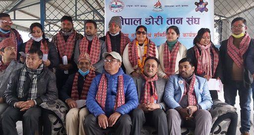 नेपाल डोरी तान संघ प्रदेश १ को अध्यक्षमा रीता न्यौपाने