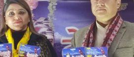 गायक सुमित खड्काको राष्ट्रिय गीतको एल्बम 'देशको आवाज' विमोचन