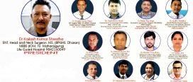 नेपाल चिकित्सक संघ कोशीको निर्वाचन सुरू, भोलि बेलुकादेखि मतगणना हुने