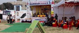 मारवाडी प्रिमियर लिग आठौँ संस्करणको उपाधी महेश्वरी युवा मञ्चले जित्यो