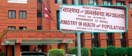 पीसीआर परीक्षण शुल्क घट्यो, अब संक्रमितको उपचार सरकारी अस्पतालमा मात्रै