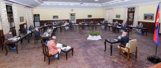 सरकारले गर्यो सर्वाेच्चको फैसला कार्यान्वयन : फागुन २३ गते संसद अधिवेशन बोलाउन सिफारिस