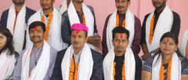 मैथिली भाषा संरक्षणका लागि एकजुट हुनुपर्नेमा जोड