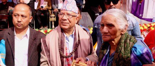 भरतमोहन अधिकारीको दोस्रो स्मृती दिवसका अवसरमा १ सय २५ जना जेष्ठ नागरिक सम्मानित