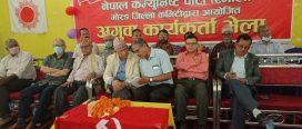 मोरङमा पनि नेपाल समूहले गठन गर्यो समानान्तर कमिटी
