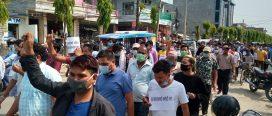 सुनचाँदी व्यवसायी विश्वकर्माको हत्या घटनाकाे विराेधमा लहानमा प्रदर्शन